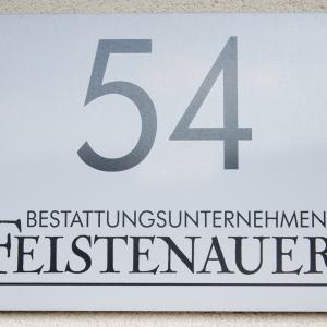 Willkommen bei Bestattung Feistenauer, Holzstraße 54!
